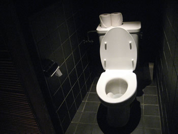 葱や平吉のトイレ