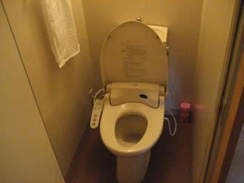 養生館のトイレ