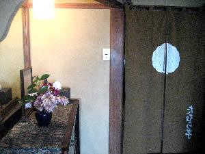 たむら亭トイレ
