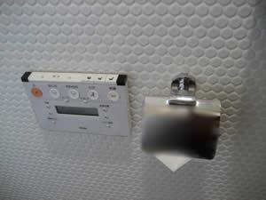 アベイユエスのトイレ