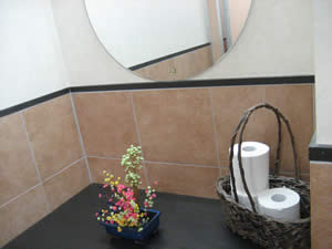 大手新丁のトイレ