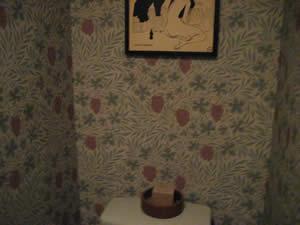 アターブルのトイレ