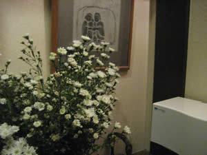 よし本のトイレ