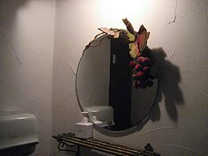 ラパンのトイレ
