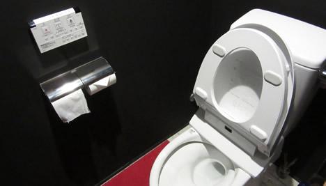 祇園虜やのトイレ