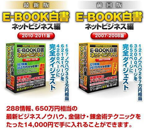 e-bok-2.jpg