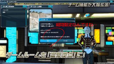 [゚∀゚]Click! Click! Click![゚∀゚]
