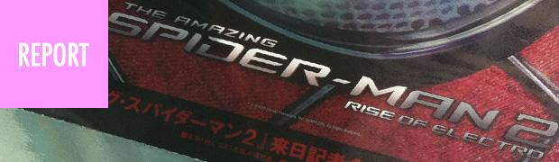 アメイジング・スパイダーマン2の限定前売券発売イベントに行ってきました