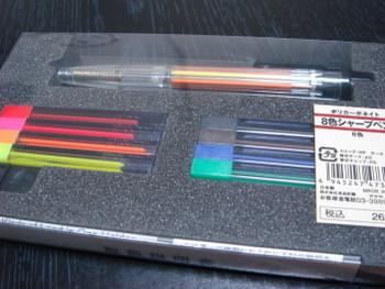 無印 8色シャープペン