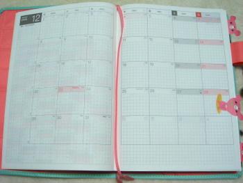 月刊カレンダー