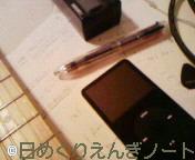 20070623_332740.jpg