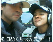 20090301083606.jpg