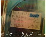 20090307230337.jpg