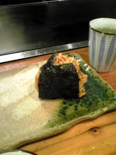 特製オニギリ(食べかけ)