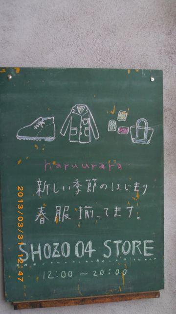 IMGP0484.jpg
