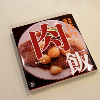 2012_9_3_05.jpg