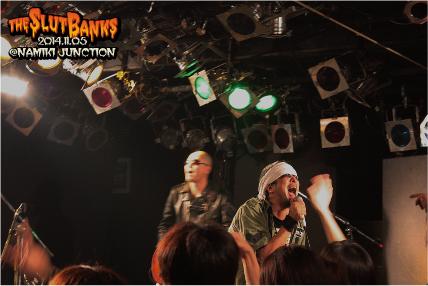 20141105広島ナミキジャンクション