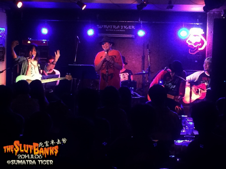 20141106広島SUMATRA TIGER