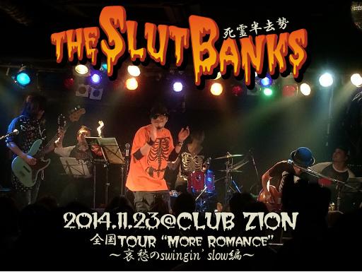 20141123@名古屋CLUB ZION