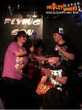20141130@仙台FLYING SON