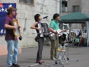 Hotch-Potch Jug Band