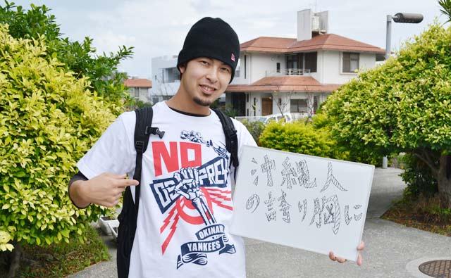 student_08.jpg