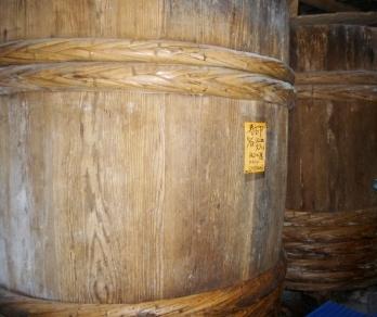 杉樽(醤油醸造)