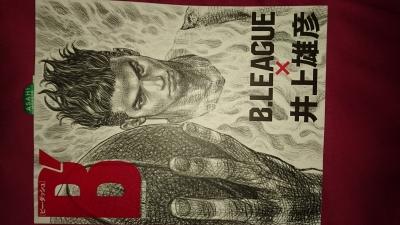 B′(ビー・ダッシュ) B.LEAGUE×井上雄彦