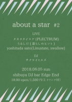 about a star #2