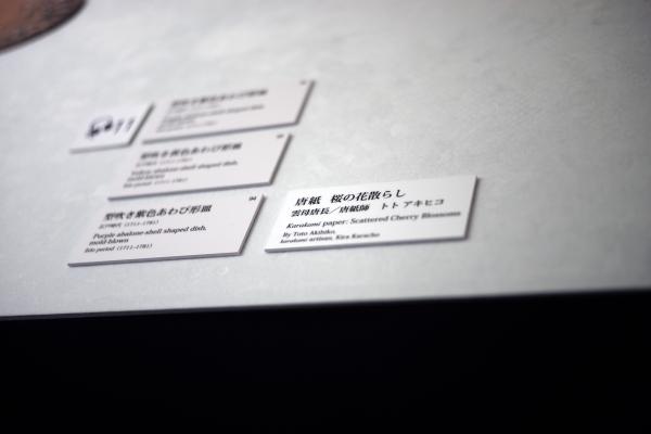 瓶泥舎コレクション・トトアキヒコネーム書き.JPG