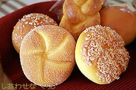 パン食べてみる?