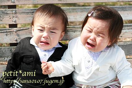 泣き顔も1歳