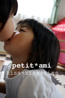 kiss*kiss