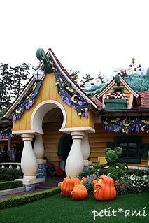 ミッキーハウス