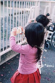 子供カメラ部