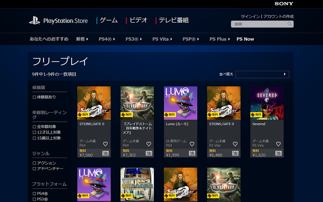 PS store free play