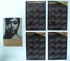 DEEP RIVERイベント抽選用カレンダーカード