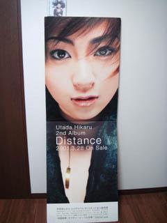Distance大型スタンドPOP