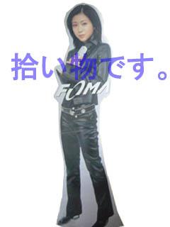 FOMA等身大スタンドPOP・冬服Ver.