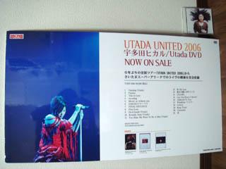 UTADA UNITED 大型POP
