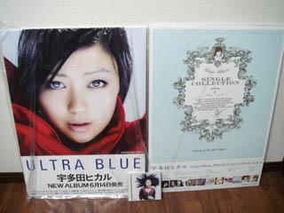 ULTRA BLUEとシングルコレクションの大型POP