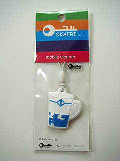 瑠可のマグカップ柄の携帯クリーナー