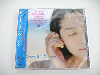 Beautiful_woman_01