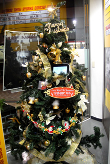 Cant Wait Til Christmas_TREE_01