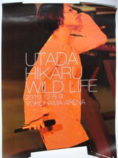 WILD LIFE特典ポスター