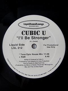 IllBeStrongerLoungeLiquid04