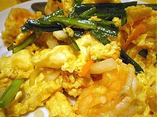 卵と海老の炒め物