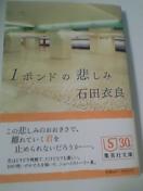 070701_074014_Ed_M.jpg