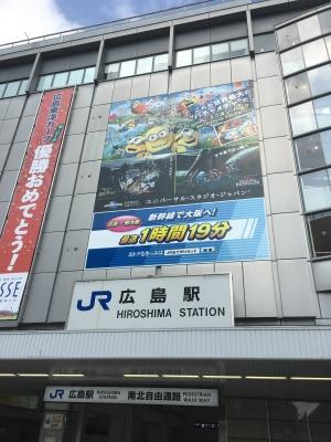 IMG_20171011_130131.JPG