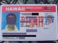 本日取得したハワイ州仮運転免許証